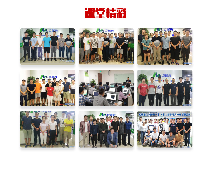 RHCE_14.jpg