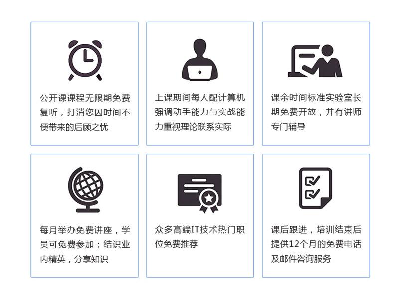 注册信息系统审计师-(CISA)_13.jpg