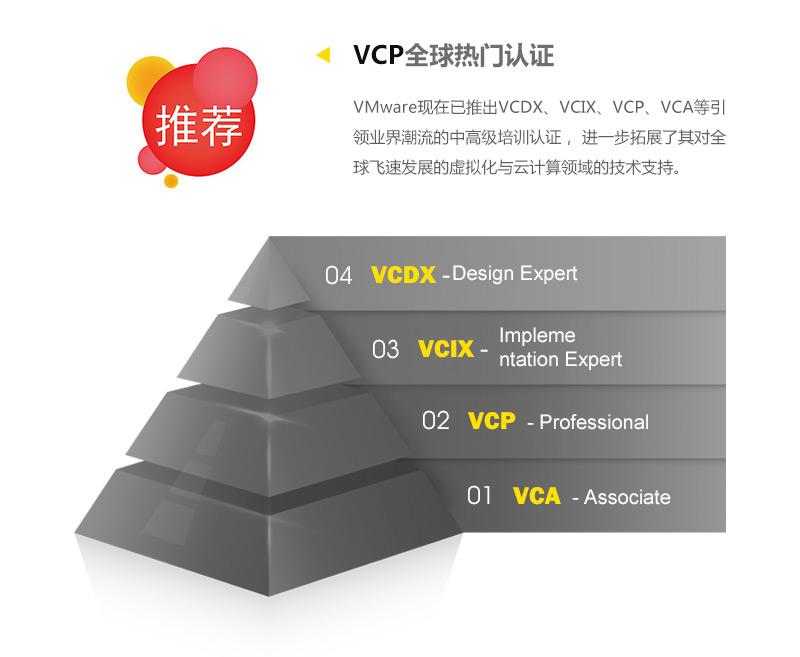 VCP_07.jpg