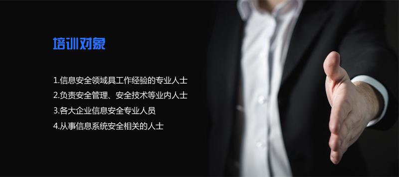 CISSP_04.jpg
